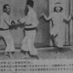 Higa Seiko and students