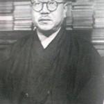Fujita Isamu, AKA Seiko