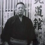 Der Autor, Higa Yuchoku