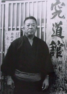 The author, Higa Yuchoku