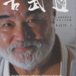 Nakamoto Masahiro