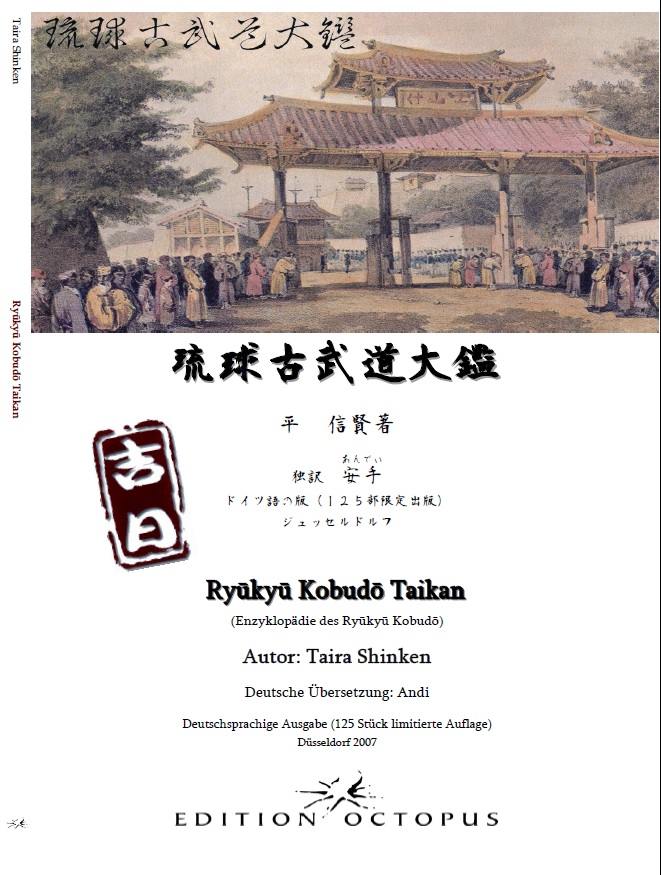 Ryukyu Kobudo Taikan cover