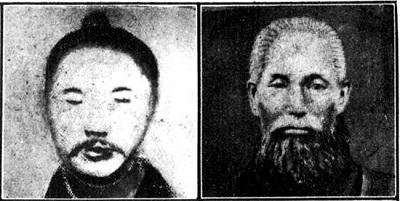 Kyan Chōfu and Chibana Chōshō (from Ryūkyū Kenbun-roku, 1914)