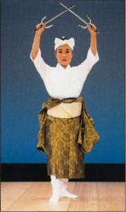 Bu no Mai (from: Okinawa. Traditional Dance, Music & Culture. Okinawa Culture Association 1993)