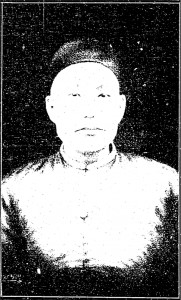 Kōchi Uēkata Chōjō (from Ryūkyū Kenbun-roku, 1914)
