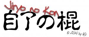 Jiryo no Kon
