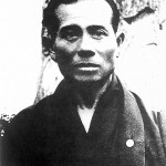 uechi-ryu