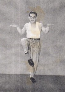 Sai Choko: Tsuru Kenpo 1958