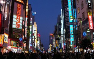 Big city neon sign using Katakana.