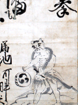 Excerpt from the original Ankichi Scroll. Photo: Andreas Quast.