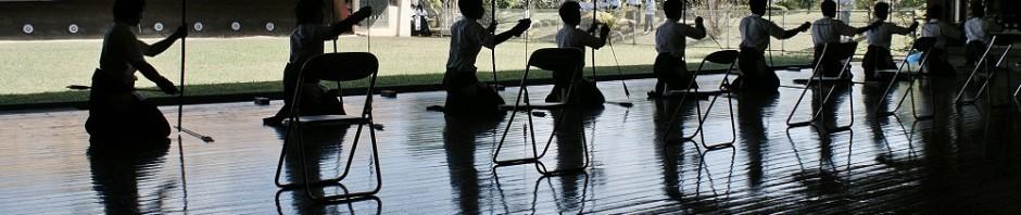 Kyudo shooting range, Onoyama Sports Park, Okinawa, Dec. 12, 2010