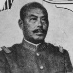 Fujii Kōtsuchi, Imperial Guard commander during Ankichi's military service.