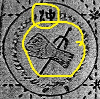 The earliest known design of a Matsubayashi-ryū insigina, found in a 1950s newspaper (collection of the author)