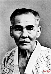 Nakamura Shigeru. Fro: OKKJ 2008.