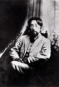"""Iha Fuyū (1876 –1947), called the """"father of Okinawaology"""", was a Okinawan scholar who studied various aspects of Japanese and Okinawan culture, customs, linguistics, and lore."""