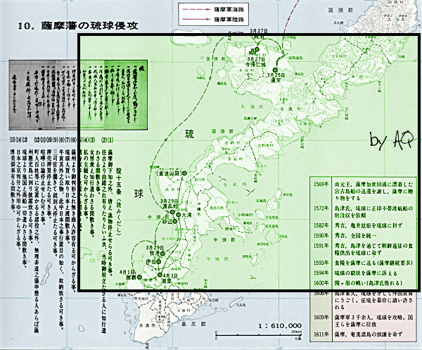 Details and route of the Shimazu invasion of 1609. Miyagi Eishō/Takamiya Hiroe 1983: 53.