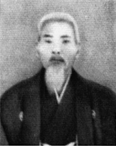 Kedahana Gisa (1843-1934, photo from the Kedahana family, published by Nakamoto 2007)