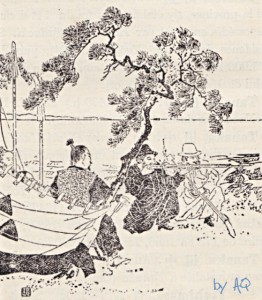 The first Europeans at Tanegashima in 1542, introducing the first guns  which came tob e the prototype for the Japanese teppō. Papinot 1906: 756.