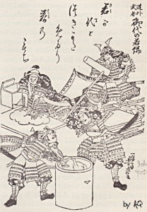 The illustration shows Oda Nobunaga and Akechi Mitsuhide pounding the rice, Toyotomi Hideyoshi kneading the dough, and Tokugawa Ieyasu eating the rice cake (mochi). It is an allegory to the unification of Japan by Oda, Toyotomi, and Tokugawa, also known as the Three Unifiers of Japan (san'eiketsu 三英傑). Papinot, E.: Dictionnaire d'Histoire et de Géographie du Japon. 1906. P. 783