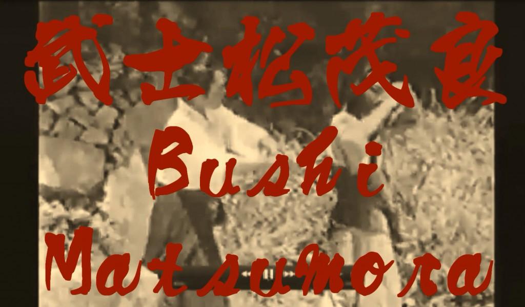 Bushi Matsumora Kōsaku