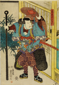 Takagi Oriuemon, the founder of the jūjutsu-style Takaki-ryū Taijutsu. Ukiyo-e 1848 by Utagawa Kunisada. The Tsubouchi Memorial Theatre Museum of Waseda University.