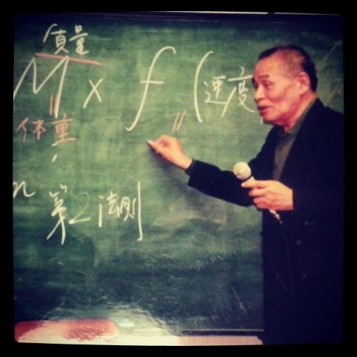 Dr. Tamesue, 1999, International Yuishinkan Kata Seminar, Nara.