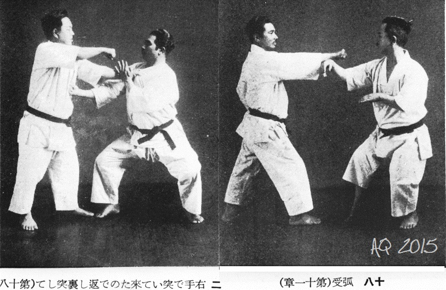 Taira Shinken and Mabuni Kenwa demonstrating applications. From Mabuni Kenwa: Karate Do Nyumon, 1938.