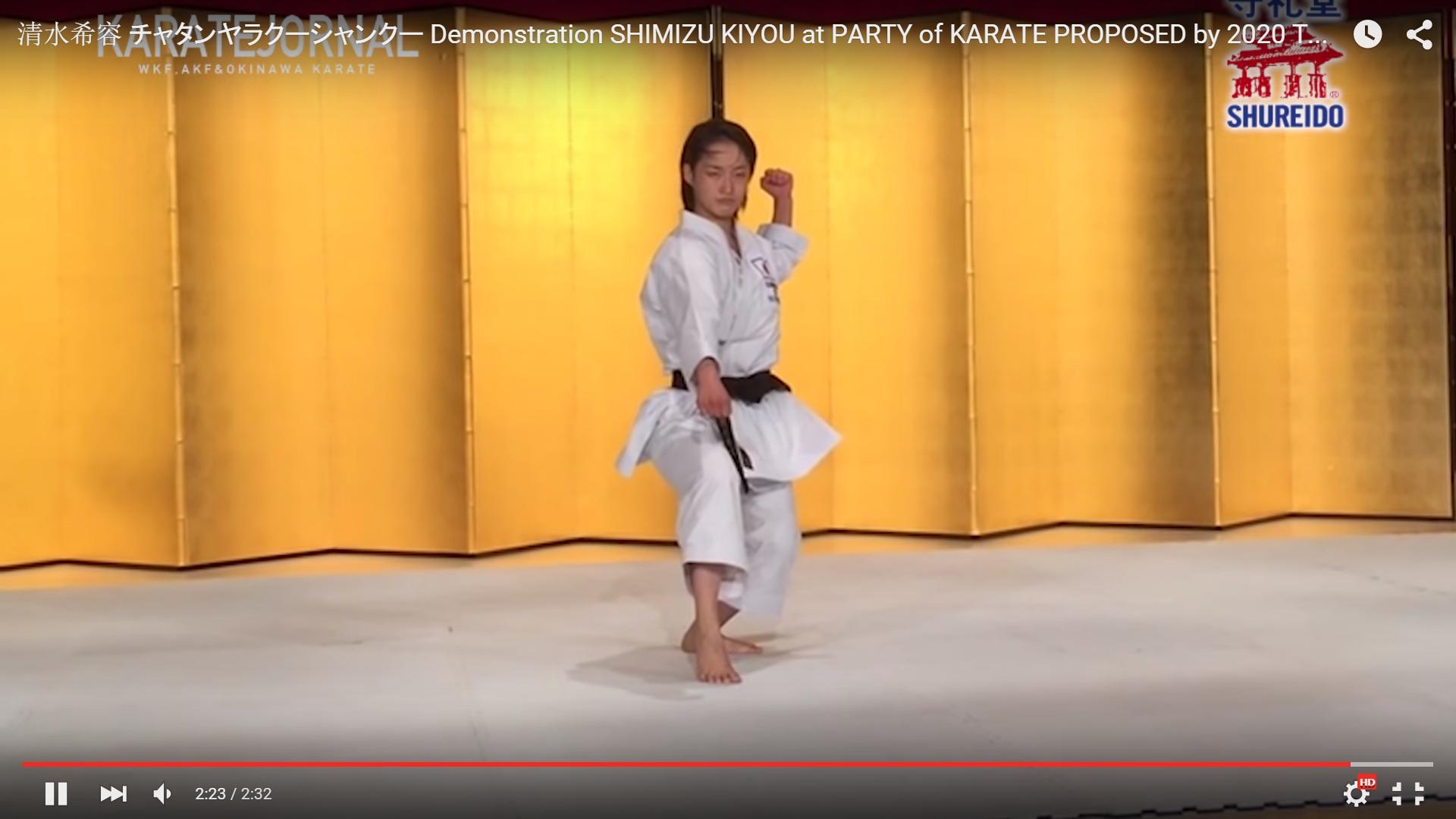 Chatan Yara no Kusanku, performed at an advertisement party for 2020 Summer Olympics in Tokyo.