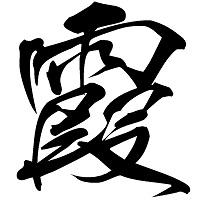"Character ""kasumi""."
