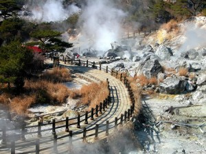 Mount Unzen, Kyushu.