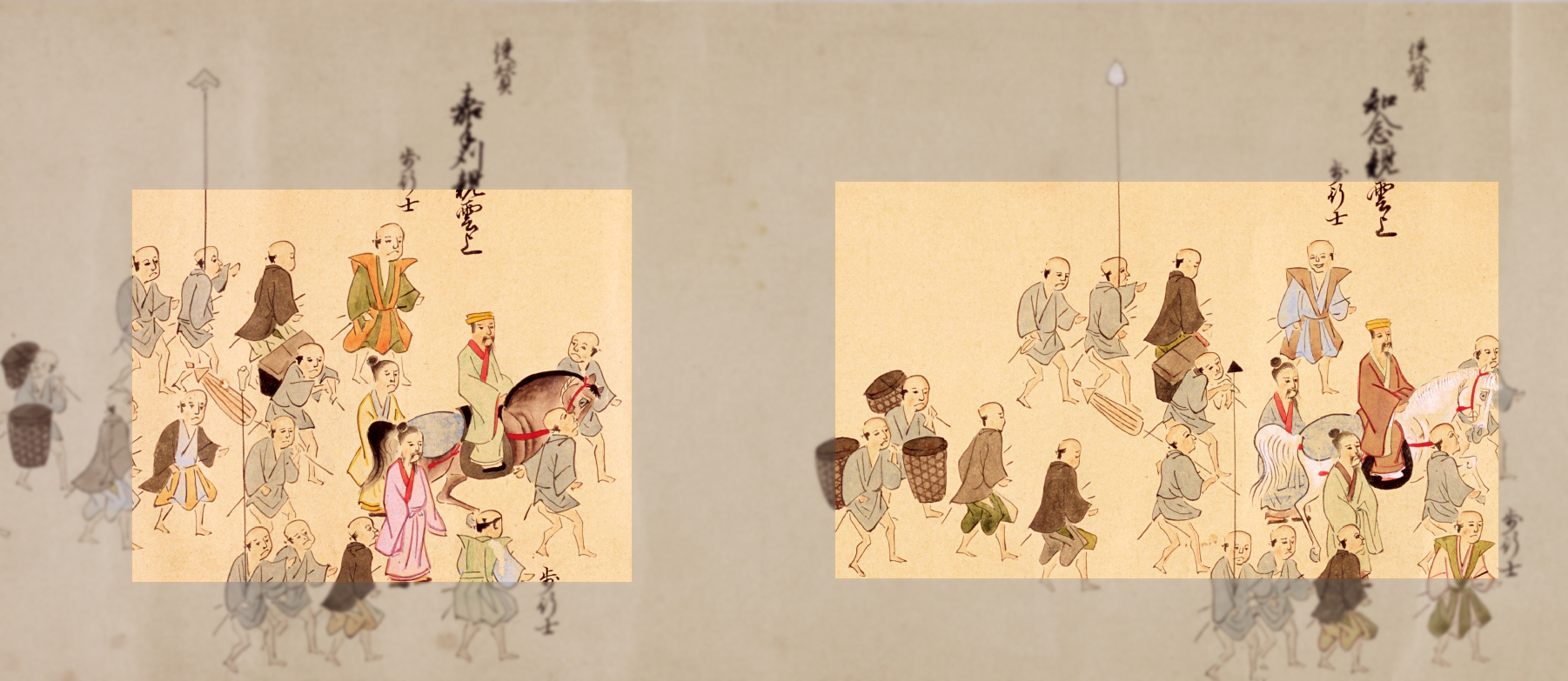 1710, Kadekari Pechin and Chinen Pechin as Shisan. Japan National Archives.