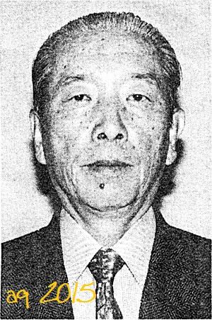 Arakawa Tooru, senior of JKF Wadōkai and head of the secretariat of the Zen Nihon Karate-dō Renmei (incorporated foundation).