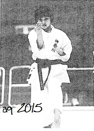 "Autumn 1998, Morooka Nao, 2nd year at the Seisen Girl's Institute Senior High School, achieved second place with ""Chatan Yara Kūsankū"" in the Youth Girl Individual Kata category at the Kanagawa National Athletic Meet."