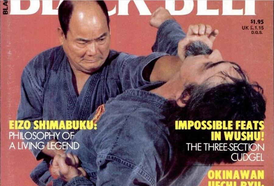 """Shimabukuro Eizo in """"Black Belt"""", June 1983."""
