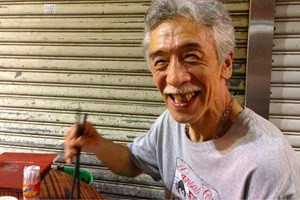 Inoue Yoshimi. Photo: Yachiyo Shinbukai.