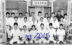 The first grading at the Shōdōkan, April 23, 1963. Middle row from left, 2nd Fukuchi Seikō, 3rd Higa Seikō, 4th Taira Shinken, 5th Matayoshi Shinpō.