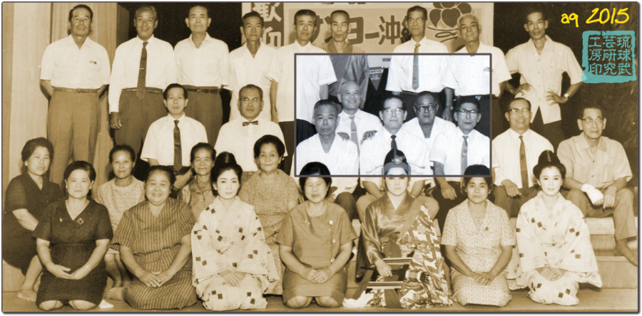 Tomari Elementary School 1920 Graduates Meeting. 1968.