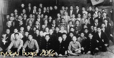 Miyagi Chojun Death anniversary, December 8, 1955.