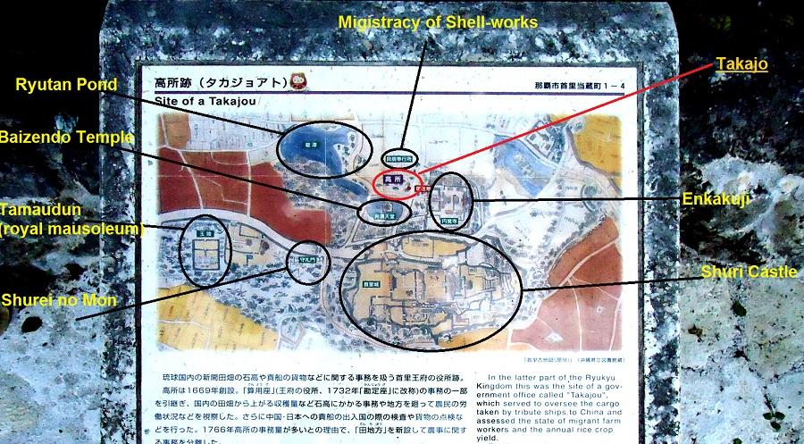Location of the Takajo from an old map in today's 1-4, Shuri Tonokura-cho, Naha-shi, Okinawa-ken, 903-8602.