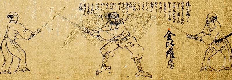 Shinkage-ryū Hyōhō Mokuroku no koto (1601, autograph by Yagyū Sekishūsai