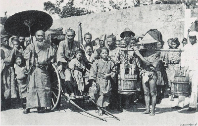 Photo depicting people in front of the Sōgen-ji Temple in Tomari. taken in 1888 during the visit of Austrian H. M. S. Fasana.