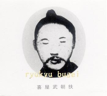 Kyan Chofu
