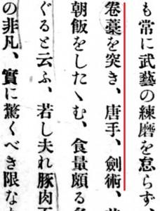 chotoku