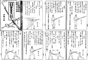 "From "" 'National Gymnastics (国民体操法),' otherwise known as the 'Method of Military Drill' (兵式体操法),"" 1896. You can see here that the term ""gymnastics"" (taisō 体操), which was abundantly used in connection with Karate instruction in Okinawa, was closely related and actually derived from and meant military drill (heishiki taisō 兵式体操)."