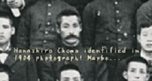 Hanashiro Chōmo sensei identified in 1904 photograph – Maybe…