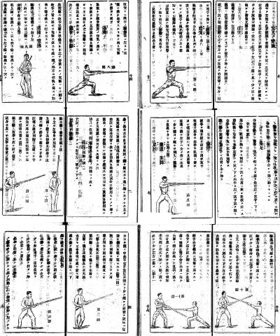 Kenjutsu Kyohan, Part 3 (bayonet fencing), 1889.