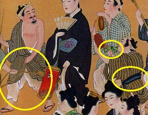See the banana fibre top (bashofu 布芭蕉), the underpants (hakama 袴), and girdles wrapped around the waist twice and tied in the front.
