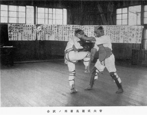 Kumite at Tōkyō Imperial University in 1929.