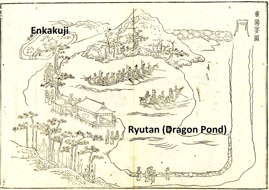 "Depiction of the dragon boat race on Ryūtan Pond below Shuri Castle on occasion of the Chrysanthemum Festival (the 9th day of the 9th lunar month) held for the Chinese investiture envoys. From: ""Zhongshan Chuanxin-lu"" by Xu Baoguang, 1719."