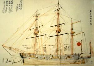 """""""Ryūkyū-style Gunboat"""" (Ryū Taihō-sen 琉大砲船), AKA Shōhei-maru 昇平丸. Source: Wikipedia."""